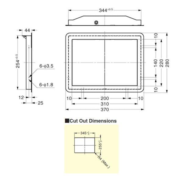 Multi-Purpose Lid (Double Door) 3