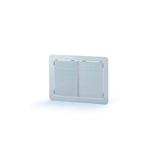 Multi-Purpose Lid (Double Door) 2
